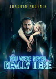 Inlay van You Were Never Really Here